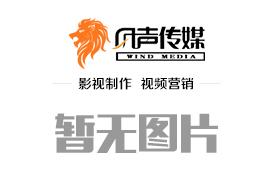 万博官网网页版登录直播话术
