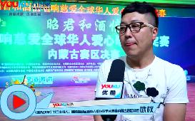 响慈爱全球华人爱心歌手大奖赛万博mantex体育手机登录赛区决赛激情上演!
