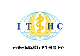 万博mantex体育手机登录国际旅行卫生保健中心