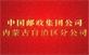 万博官网网页版登录中国邮政己亥年邮票发行宣传片预告