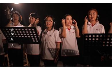万博mantex体育手机登录附属医院-合唱MV-《让世界充满爱》第一部