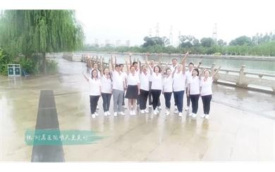 万博mantex体育手机登录附属医院-合唱MV-《让世界充满爱》第二部