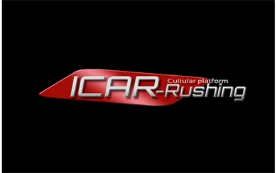 万博mantex体育手机登录ICAR RUSHING汽车直线竞速赛及文化嘉年华活动记录
