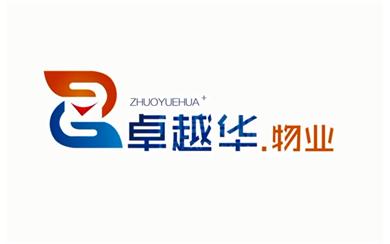 万博mantex体育手机登录卓越华物业服务有限责任公司