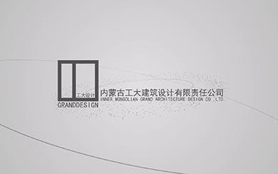 万博mantex体育手机登录工大建筑设计